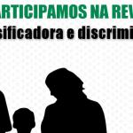 EU apoia a folga educativa contra as Reválidas e anima á cidadanía a participar