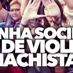 Manifesto 25 de novembro: A igualdade real como resposta á violencia machista