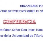 """Mañá estaremos na charla """"O dereito á educación na República Saharauí"""", en Compostela"""