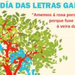 EU fai un chamamento á participación na manifestación de Queremos Galego