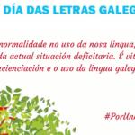 Esquerda Unida súmase e fai un chamamento á participación na manifestación da Plataforma Queremos Galego este 17 de maio na Alameda