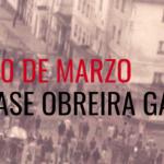 Esquerda Unida celebra o Día da Clase Obreira Galega cun chamamento á unidade da clase traballadora [Manifesto]