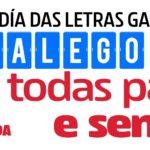 Esquerda Unida súmase e fai un chamamento á participación nas mobilizacións da Plataforma Queremos Galego polo Día das Letras Galegas