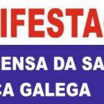 Esquerda Unida apoia a mobilización deste domingo 9 en Compostela contra o desmantelamento da sanidade pública